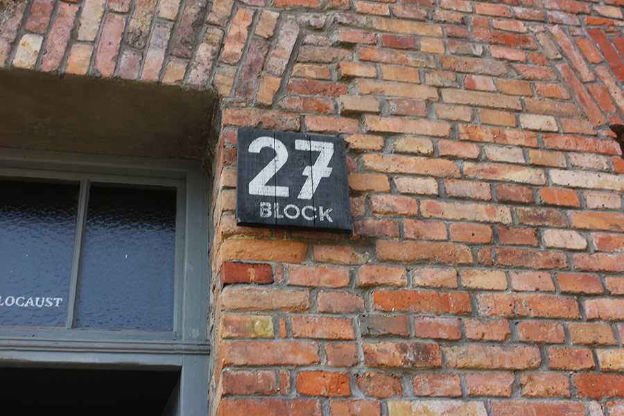 Block no. 27 in Auschwitz I: the entrance